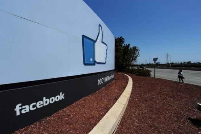 EUA lideram pedidos de dados sobre usuários ao Facebook em 2013